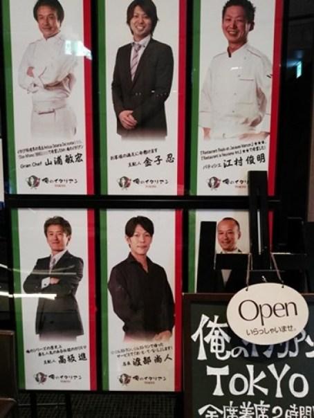 Orenoitalian03 Ginza-銀座俺のイタリアン(Italian) 悠揚音樂美食饗宴