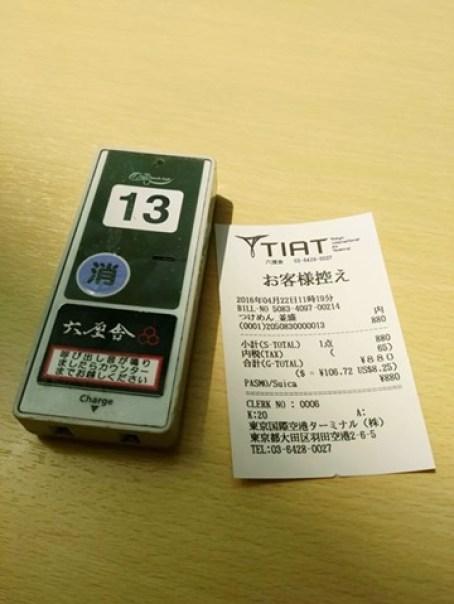Roku4 Haneda Airport-六厘舍 つけめん 超熱門沾麵名店 羽田機場不用排隊24小時都吃的到