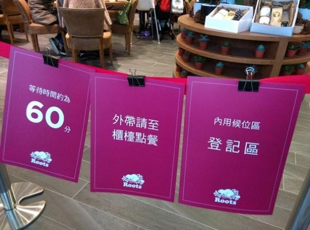 Rootscafe02 中壢-Roots Cafe賣衣服也賣咖啡