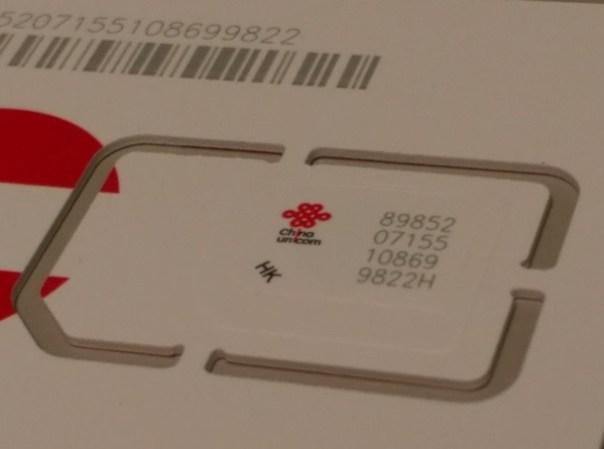 SIM5 遠遊卡日本版 軟銀SIM卡網路隨你用(7天5G)