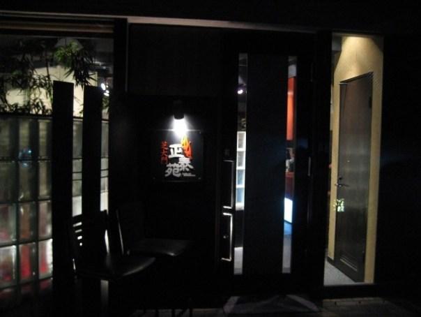 Shotaien02 Hamamatsucho-正泰苑 超好吃和牛入口 平價燒肉店 濱松町芝大門店