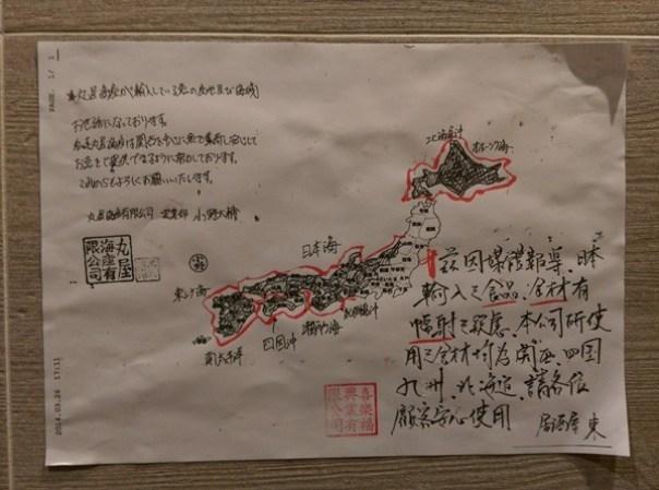 azuma18 新竹-AZUMA東居酒屋 日本人也愛的空間