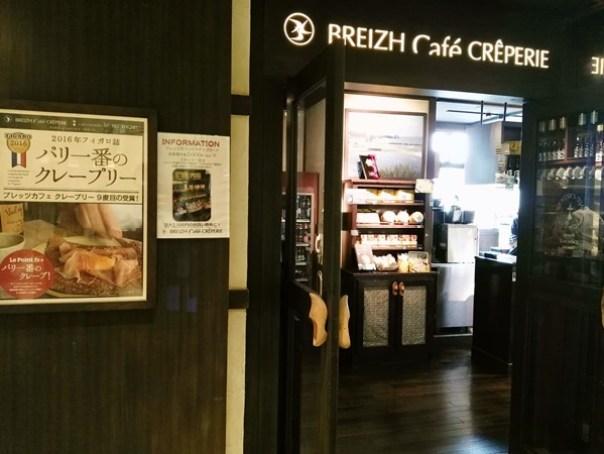 breizh0101 Nagoya-誤打誤撞來自巴黎的可麗餅名店BREIZH Cafe Creperie在名古屋車站
