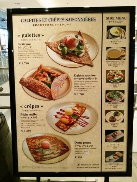 breizh0103 Nagoya-誤打誤撞來自巴黎的可麗餅名店BREIZH Cafe Creperie在名古屋車站