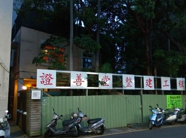 cafeant02 新竹-Cafe Ant螞蟻咖啡 絕對隱藏版 居家風格咖啡廳