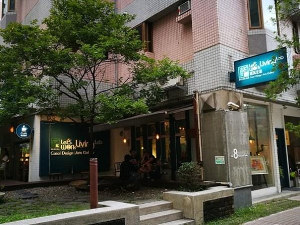 cafeblue02 中壢-藍瓦咖啡 隱藏版生活雜貨混搭小店