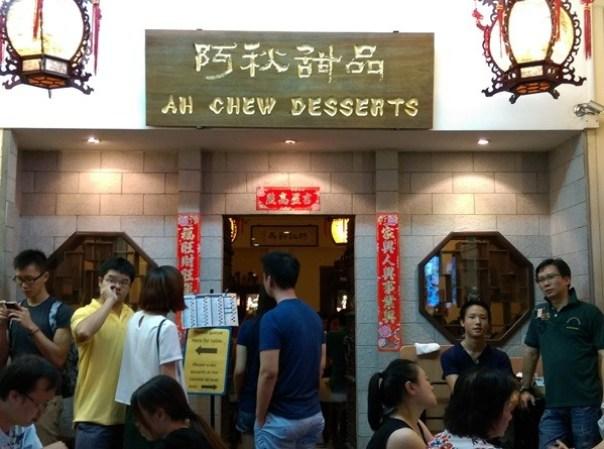 chuanchuan11 Singapore-白沙浮津津 海南雞飯 肉質細緻嫩中帶口感