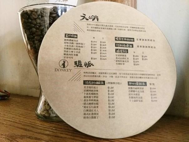 coffee13 鹽埕-元啡驢派 用堅持的態度 煮最好喝的咖啡和烘最好吃的派