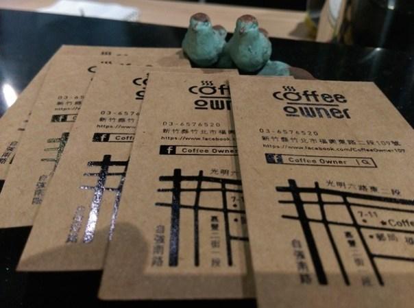 coffeeowner23 竹北-Coffee Owner環境舒適食物優 福興東路摩登小咖啡廳