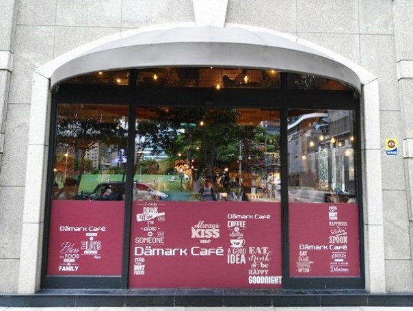 damark02 桃園-Damark cafe丹馬克咖啡 Lucky Day!