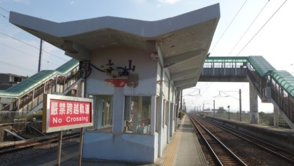 dashanstation16 後龍-大山車站 慢遊台鐵海線木造車站