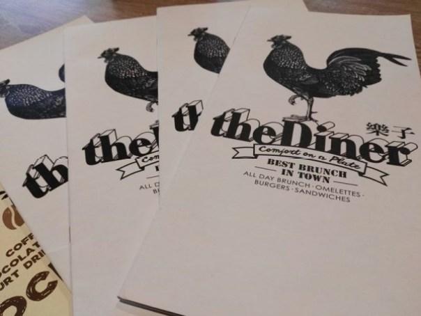 diner16 新竹-the Diner樂子 東西是不差 但貴了點CP值稍差