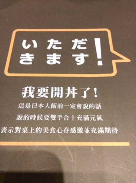 donrice05 新竹-開丼 燒肉vs丼飯 牛肉Q彈多汁雞腿嫩 好吃的丼飯