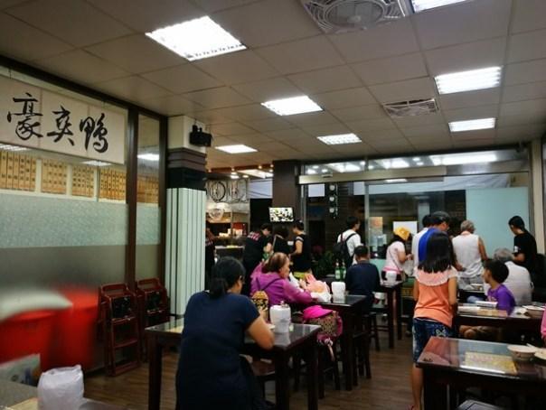 duckricechungli04 中壢-豪爽鴨 國曆1日打八折