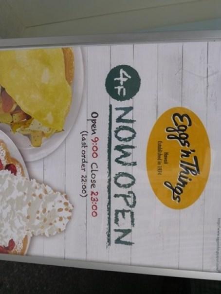 eggnthings02 Ginza-Eggs 'n Things(銀座店)來自夏威夷的早午餐名店 特色鬆餅與法式吐司