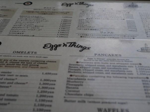 eggnthings27 Ginza-Eggs 'n Things(銀座店)來自夏威夷的早午餐名店 特色鬆餅與法式吐司