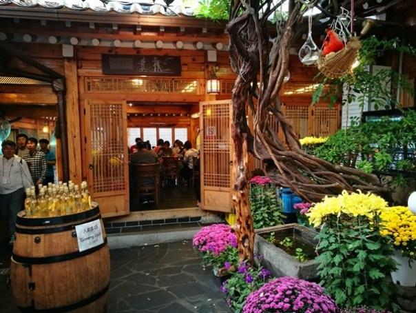 ginsengchicken07 Seoul-土俗村蔘雞湯 超人氣首爾必吃