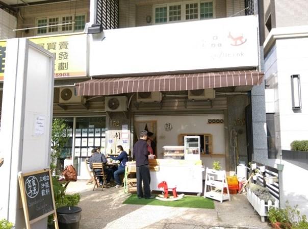 goodtime85102 竹北-享食光 簡單天然 小巧可愛早餐店(已搬遷)
