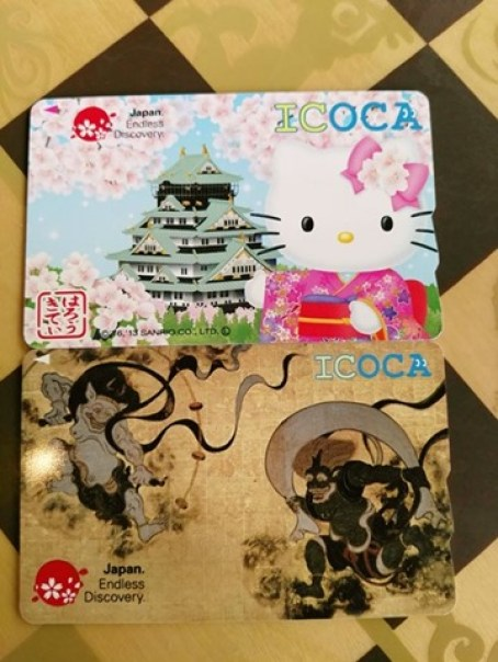 haruka05 Kyoto-有ICOCA卡即可買Haruka遙望號優惠票
