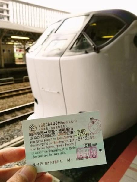 haruka08 Kyoto-有ICOCA卡即可買Haruka遙望號優惠票