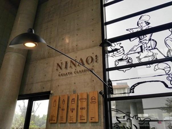 ice12 安平-NINAO Gelato蜷尾家 清水模美麗建築裡躲著得獎的好吃冰淇淋