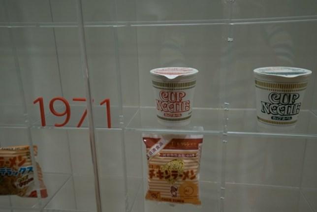 instandnoodles14 Yokohama-橫濱泡麵博物館 好吃好玩大人小孩都喜歡的安藤百福發明記念館(Cup Noodles Mesuem)