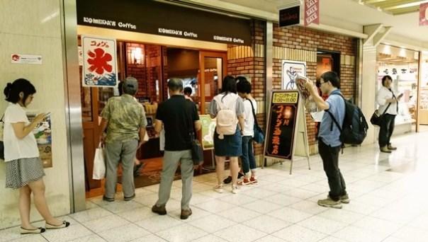 komeda03 Nagoya-名古屋名店Komada's Coffee買咖啡送早餐的Morning Service