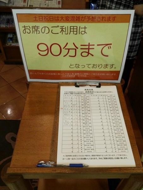 komeda06 Nagoya-名古屋名店Komada's Coffee買咖啡送早餐的Morning Service
