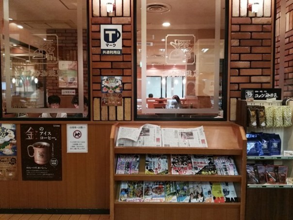 komeda07 Nagoya-名古屋名店Komada's Coffee買咖啡送早餐的Morning Service