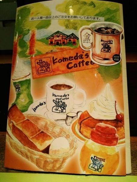 komeda10 Nagoya-名古屋名店Komada's Coffee買咖啡送早餐的Morning Service