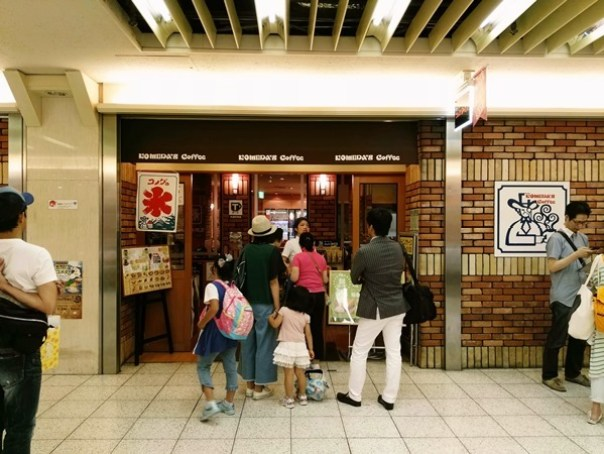 komeda20 Nagoya-名古屋名店Komada's Coffee買咖啡送早餐的Morning Service