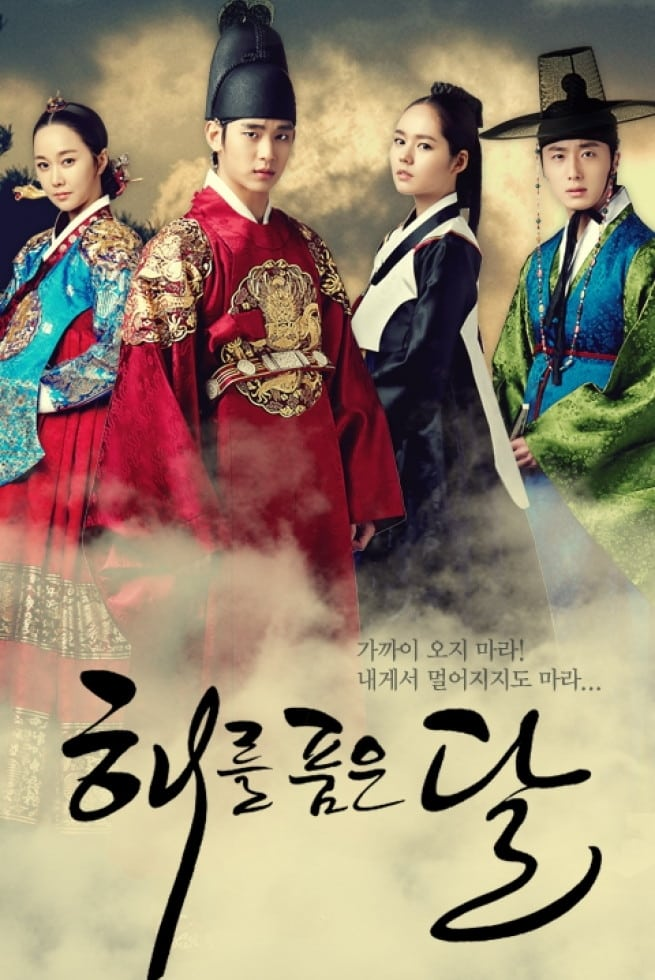 The Moon That Embraces the Sun series tv complet