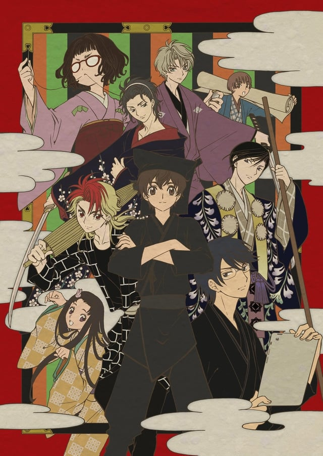 Kabukibu! series tv complet