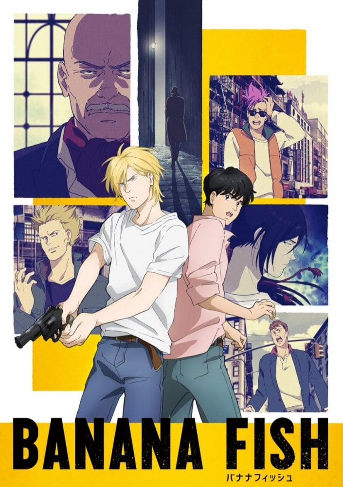 Banana Fish series tv complet