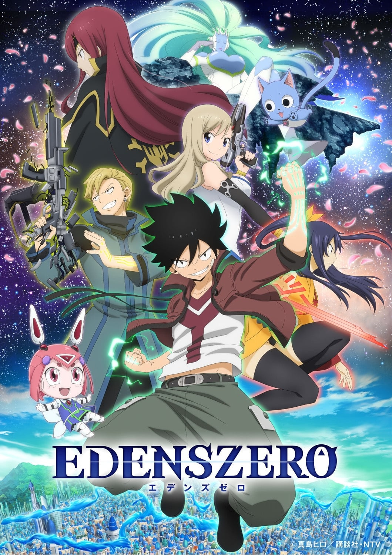 Edens Zero series tv complet