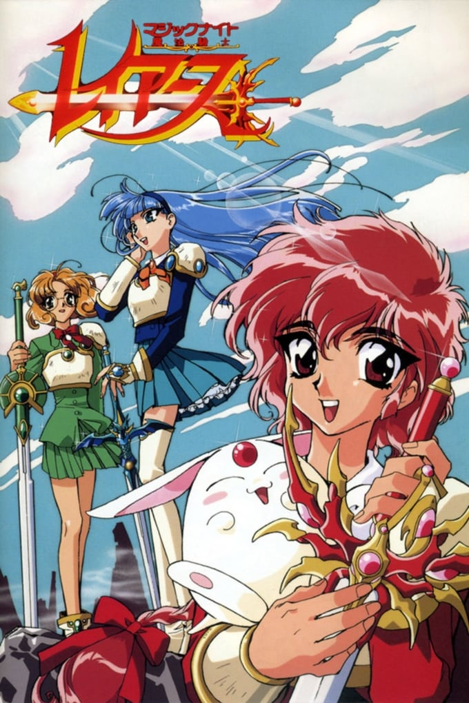 Magic Knight Rayearth series tv complet