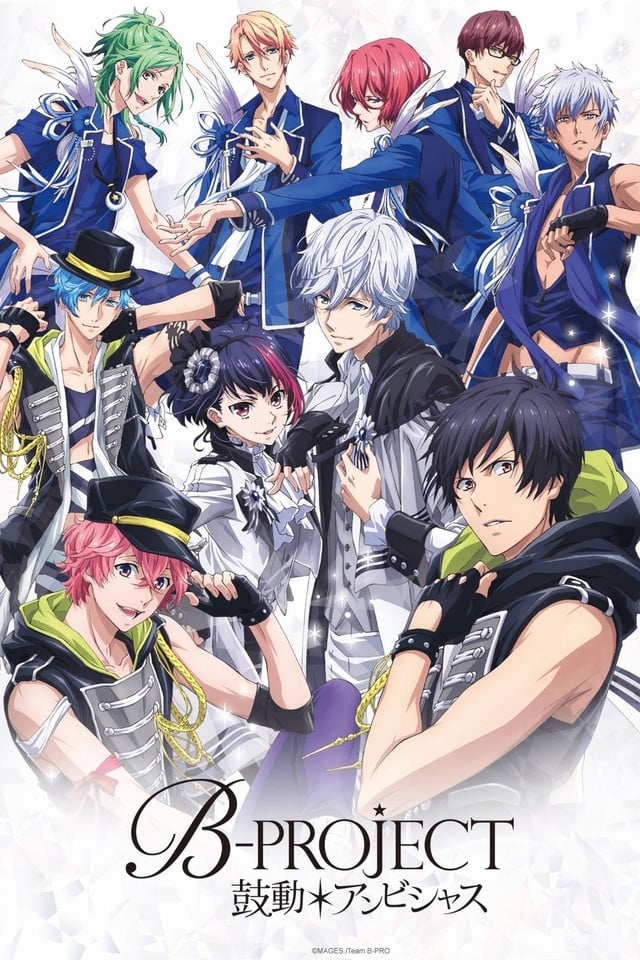 B-PROJECT : Kodou Ambitious series tv complet