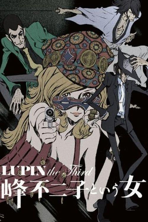 Lupin III : Mine Fujiko to Iu Onna series tv complet