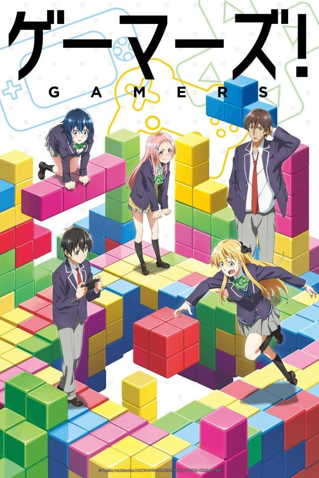 Gamers ! series tv complet