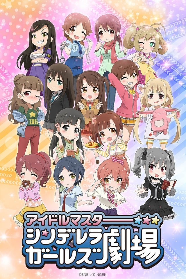 The IDOLM@STER Cinderella Girls Gekijou series tv complet