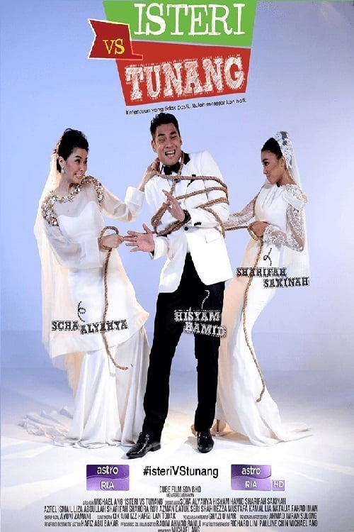 Isteri vs Tunang series tv complet