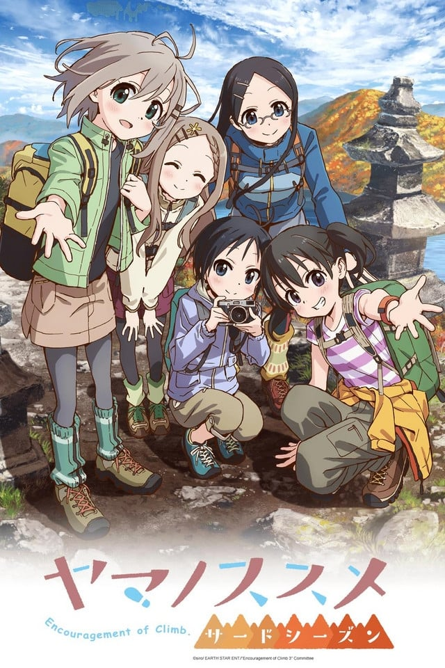 Yama No Susume series tv complet