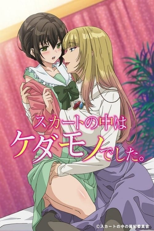 Skirt no Naka wa Kedamono Deshita series tv complet