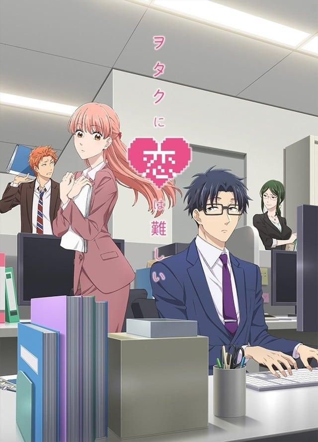 Wotaku Ni Koi Wa Muzukashii series tv complet