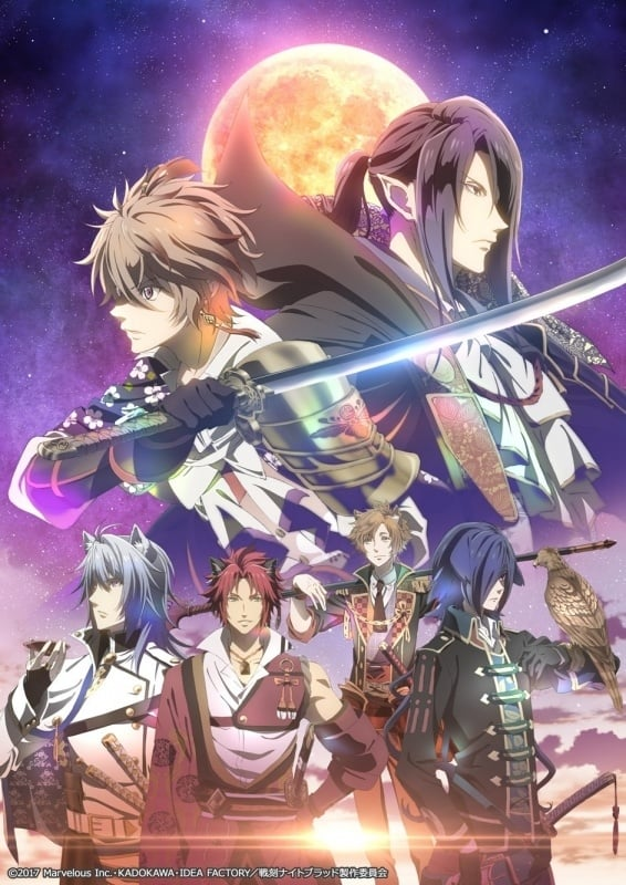 Sengoku Night Blood series tv complet