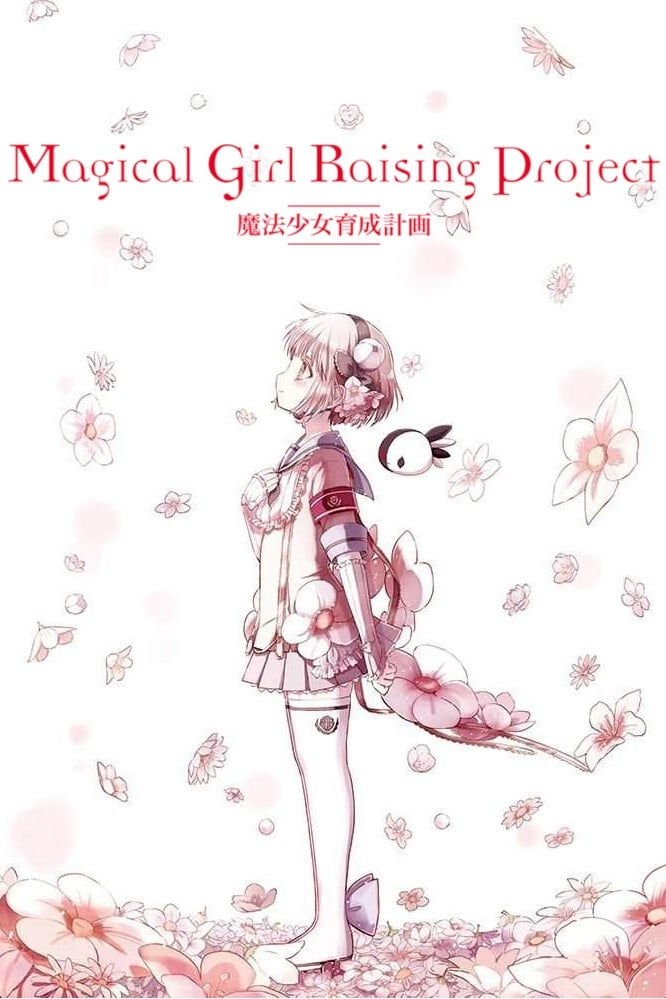 Magical Girl Raising Project series tv complet
