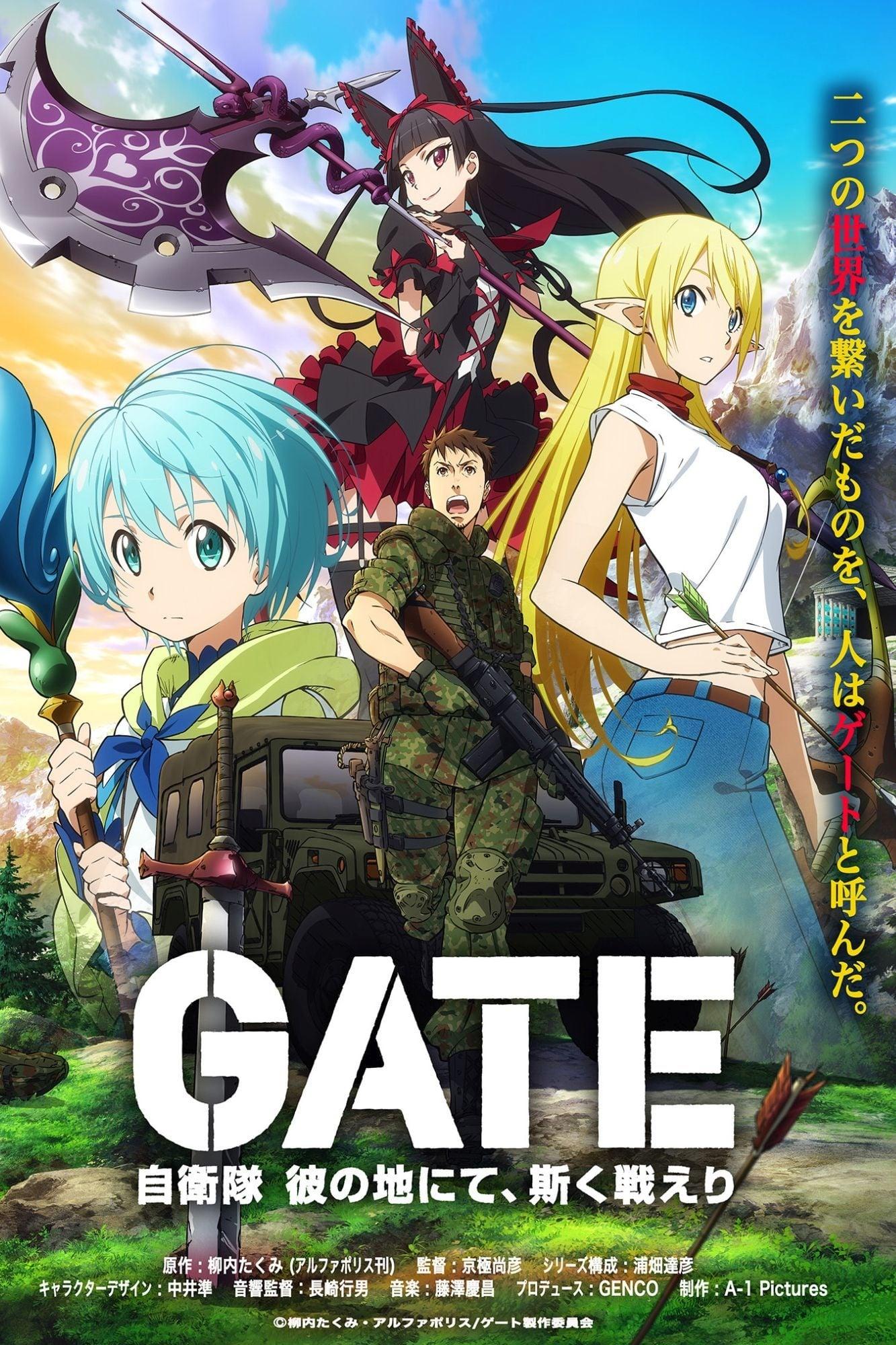 Gate: Jieitai Kanochi Nite, Kaku Tatakaeri series tv complet