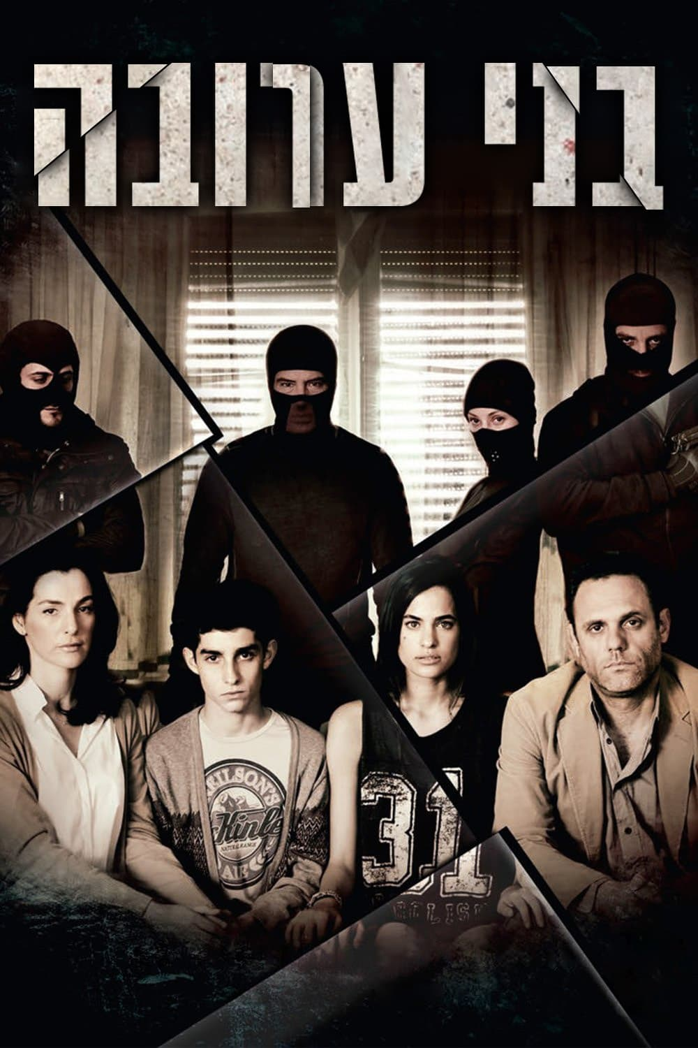 Hostages series tv complet