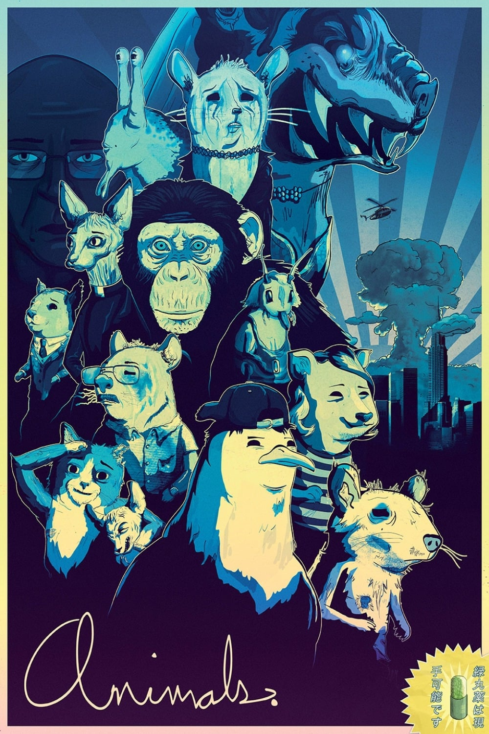 Animals. series tv complet