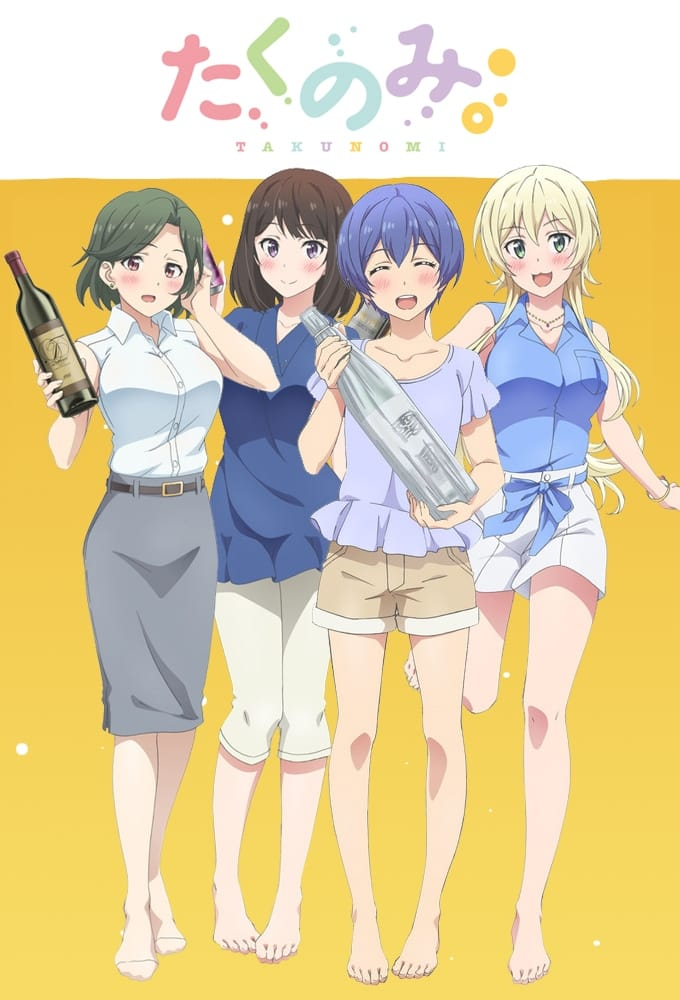 Takunomi. series tv complet